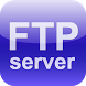 FTP Server(WIFI File transfer) by Yeeun Apps.