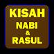 Kisah Nabi & Rasul Terlengkap by Tingkalungdev