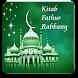 Kitab Fathur Rabbany by TMF Studio