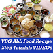 ALL Indian Veg Easy Cooking Food Recipes VIDEO App by ALL Concept Tutorial VIDEOs Apps 2017-18