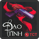 Dao Tinh - Đạo Tình offline by Dream Box Team