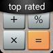 Calculator Plus Free by Digitalchemy, LLC