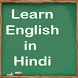 English Speaking Course-Hindi by Free Educational Apps