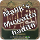 Hadits Almuwatta (English) by InshoMedia