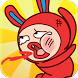 Slap by NetEase Interactive Entertainment