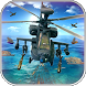 Stealth Gunship helicopter War by Technoapp