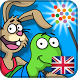 UK - Tortoise & the Hare by Wanderful, Inc.