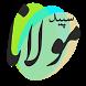 White Molana - سپید مولانا by White Devs