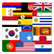 Flags Of The World by Droid/Games
