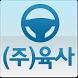 대구육사대리운전 by 큐텍