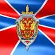 FSB Symbols by Alexandr Makarov