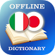 Italian-Japanese Dictionary by AllDict