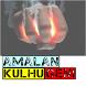 Amalan Kulhu Geni by Padepokan Cirebon-Banten