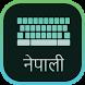 Nepali Keyboard by Fabrica