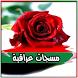 مسجات عراقية و بلاد الرافدين by Arabic SMS and Arabic Pictuers and wallapers