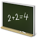 Learn the Multiplication by New Strain Software