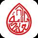 Maahad Al-Ummah by Pascal Glocal