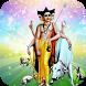 Guru Dattatreya Mantra by Android Free Application