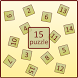 The 15-puzzle by Ruslan Aromatov