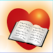 Bible Memory by MemLok by Drake Mariani