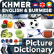 Picture Dictionary KH-EN-MY by Appbodia