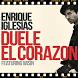Enrique Iglesias - Súbeme La Radio