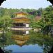 Ancient Japan History by HistoryIsFun