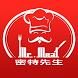 密特先生:美食館 by 91APP, Inc. (19)