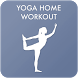 Yoga workout by Qbee Games