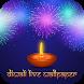 Diwali Live Wallpaper by Smart Lock Apps