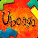 Ubongo - Puzzle Challenge by USM