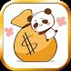 家計簿♪カンタン管理:貯金が貯まる節約アプリ by だーぱん by IGNIS APPS INC.