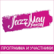 Jazz May Penza 2016 by Dmitry Tulupov