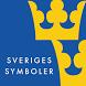 Sveriges Symboler by Riksarkivet