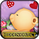 Hidden Object - Finding Love by Beautiful Hidden Objects Games by Difference Games