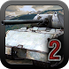 Tanks:Hard Armor 2 by DP-Games