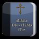 Biblia Dios Habla Hoy by BlooMoonApps