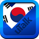 uTalk Korean by EuroTalk Ltd