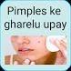 Pimples ke gharelu upay by Txtn Service