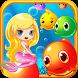 Bubble Fish Fun! by HM.ZHOU