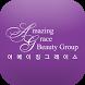 어메이징그레이스 by IPM SOFT