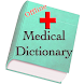 Offline Medical Dictionary by VD