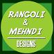 Rangoli & Mehndi Designs by WebApps World