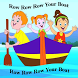 Kids Rhyme Row Row Your Boat by vikalp soft