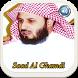 Murrotal Al Ghamdi Quran MP3 by Artanabil Studio