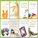 Dr Eman Harb Library by AppBeanz
