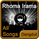 Rhoma Irama All Songs by Pawang Kopi Labs