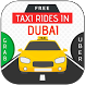 Free Taxi Rides in UAE ( Dubai & Sharjah ) by pulsarappz