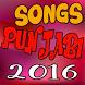 Punjabi Songs 2016 Super Hits by M2DEV