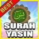 SURAH YAASIN